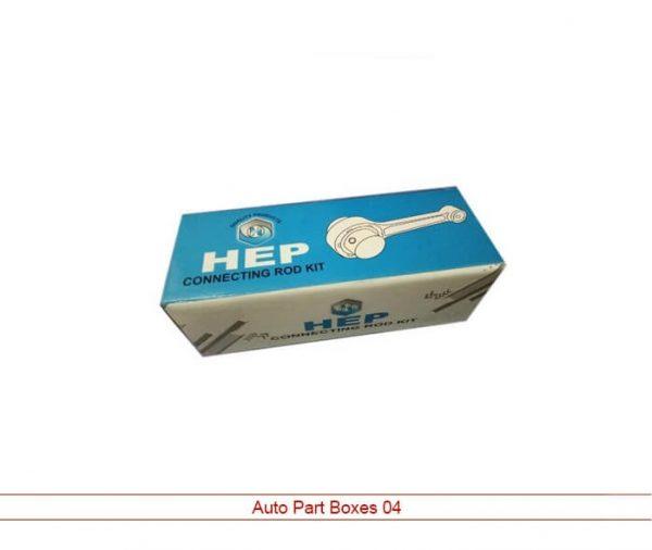 Custom Auto Part Boxes